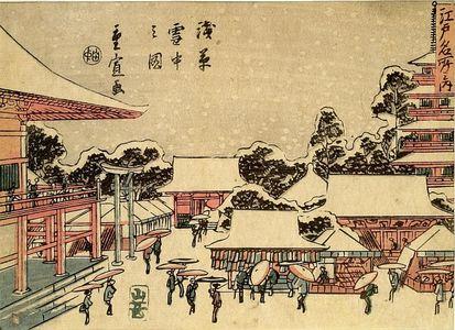 Utagawa Shigenobu: ASAKUSA TEMPLE SNOW SCENE, FROM THE SERIES NOTED SIGHTS OF EDO (Edo meishi no uchi) - Harvard Art Museum