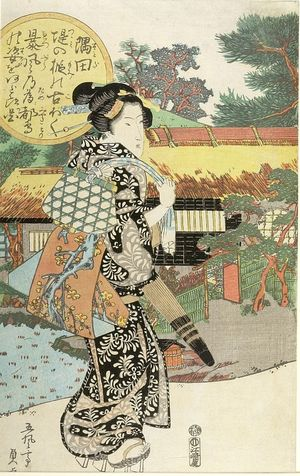 無款: A WOMAN WALKING ALONG THE SUMIDA RIVER EVE BAUKMEU, PUPIL OF HIROSHIGE - ハーバード大学