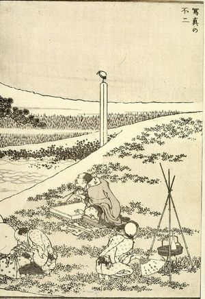 Katsushika Hokusai: Drawing Fuji from Life (Shashin no Fuji): Half of detatched page from One Hundred Views of Mount Fuji (Fugaku hyakkei) Vol. 2, Edo period, 1835 (Tempô 6) - Harvard Art Museum