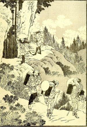 葛飾北斎: Fuji in the Mountains of Taisekiji Temple (Taisekiji no sanchû no Fuji): Half of detatched page from One Hundred Views of Mount Fuji (Fugaku hyakkei) Vol. 2, Edo period, 1835 (Tempô 6) - ハーバード大学
