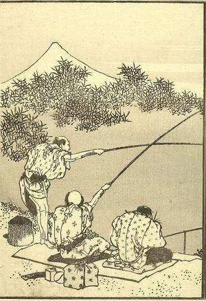 葛飾北斎: A Noble's Villa - Fuji at Sunamura (Kika bessô Sunamura no Fuji): Half of detatched page from One Hundred Views of Mount Fuji (Fugaku hyakkei) Vol. 3, Edo period, circa 1835-1847 - ハーバード大学