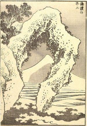 Katsushika Hokusai: Fuji from the Seashore (Kaihin no Fuji): Detatched page from One Hundred Views of Mount Fuji (Fugaku hyakkei) Vol. 3, Edo period, circa 1835-1847 - Harvard Art Museum