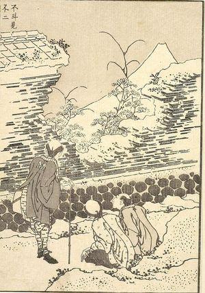 葛飾北斎: Surprise-View Fuji (Futomiru Fuji): Detatched page from One Hundred Views of Mount Fuji (Fugaku hyakkei) Vol. 3, Edo period, circa 1835-1847 - ハーバード大学
