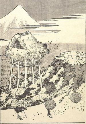 Katsushika Hokusai: Fuji in a Winter Wind (Kogarashi no Fuji): Detatched page from One Hundred Views of Mount Fuji (Fugaku hyakkei) Vol. 1, Edo period, 1834 (Tempô 5) - Harvard Art Museum