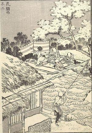 葛飾北斎: Fuji through Flowers (Kakan no Fuji): Detatched page from One Hundred Views of Mount Fuji (Fugaku hyakkei) Vol. 1, Edo period, 1834 (Tempô 5) - ハーバード大学