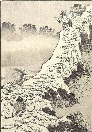 Katsushika Hokusai: Fuji in Mist (Muchû no Fuji): Detatched page from One Hundred Views of Mount Fuji (Fugaku hyakkei) Vol. 1, Edo period, 1834 (Tempô 5) - Harvard Art Museum