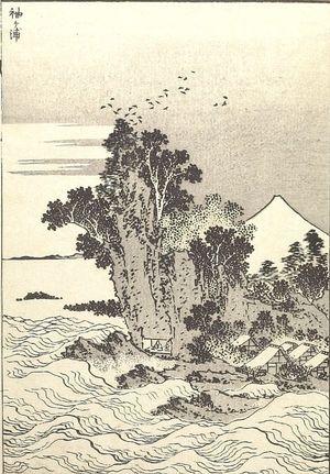 葛飾北斎: Sodegaura (Sodegaura): Detatched page from One Hundred Views of Mount Fuji (Fugaku hyakkei) Vol. 1, Edo period, 1834 (Tempô 5) - ハーバード大学