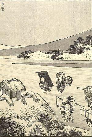 葛飾北斎: Fuji with a Hat (Kasa Fuji): Detatched page from One Hundred Views of Mount Fuji (Fugaku hyakkei) Vol. 1, Edo period, 1834 (Tempô 5) - ハーバード大学