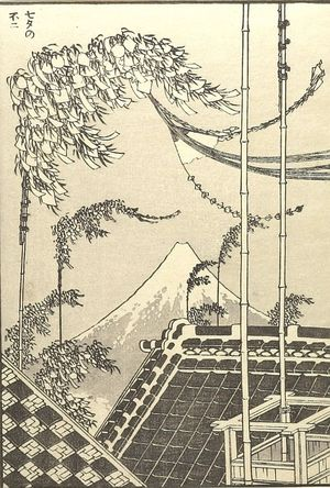 Katsushika Hokusai: Fuji at Tanabata (Tanabata no Fuji): Detatched page from One Hundred Views of Mount Fuji (Fugaku hyakkei) Vol. 1, Edo period, 1834 (Tempô 5) - Harvard Art Museum