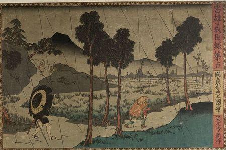 Utagawa Kunisada: Act Five from the series Treasury of Loyal Retainers (Chûshingura: Go danme), Edo period, circa 1847-1852 (Kôka 4-Kaei 5) - Harvard Art Museum