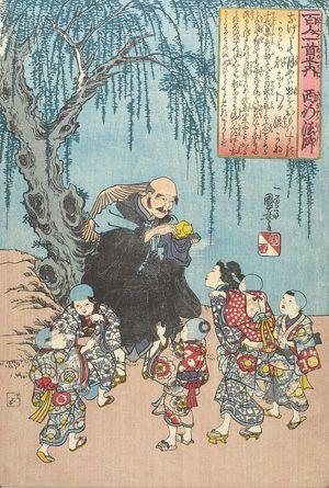 歌川国芳: The Hundred Poets,