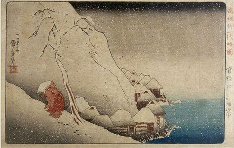 Utagawa Kuniyoshi: Nichiren in the Snow at Tsukahara on Sado Island (Sashû Tsukahara setchû), from the series Sketches of the Life of the Great Priest (Kôsô goichidai ryakuzu), Edo period, circa 1830-1835 (Tenpô 1-6) - Harvard Art Museum