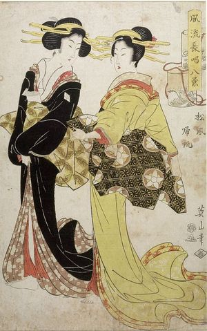 菊川英山: Matsukaze and Kihan, from the series Eight Portraits of Elegant Women, Late Edo period, - ハーバード大学