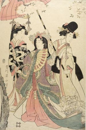 菊川英山: Woman with Two Attendants, Late Edo period, circa 19th century - ハーバード大学