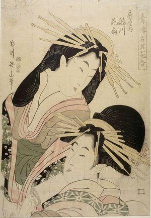 Hosoda Eishô: Courtesan Hinazuru of the Chôjiya (Chôjiya Hinazuru) - Harvard Art Museum