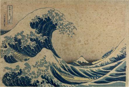 葛飾北斎: Under the Wave off Kanagawa (Kanagawa oki nami ura), from the series Thirty-Six Views of Mount Fuji (Fugaku sanjûrokkei), Late Edo period, circa 1829-1833 - ハーバード大学