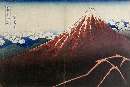 Katsushika Hokusai: Rainstorm beneath the Summit (Sanka haku-u), from the series Thirty-Six Views of Mount Fuji (Fugaku sanjûrokkei), Late Edo period, circa 1829-1833 - Harvard Art Museum