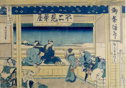 無款: Yoshida on the Tôkaidô (Yoshida Tôkaidô), from the series Thirty-Six Views of Mount Fuji (Fugaku sanjûrokkei), Late Edo period, circa 1830 - ハーバード大学