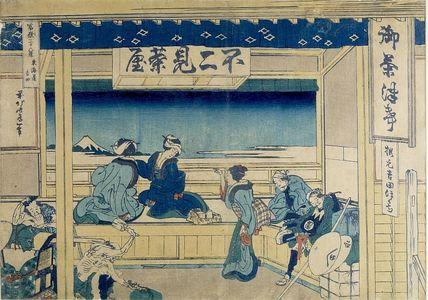 Unknown: Yoshida on the Tôkaidô (Yoshida Tôkaidô), from the series Thirty-Six Views of Mount Fuji (Fugaku sanjûrokkei), Late Edo period, circa 1830 - Harvard Art Museum