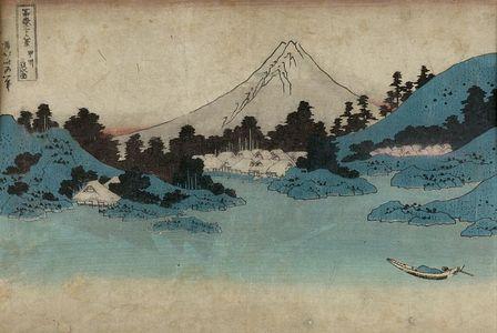 葛飾北斎: Reflection in Lake Misaka, Kai Province (Kôshû Misaka suimen), from the series Thirty-Six Views of Mount Fuji (Fugaku sanjûrokkei) - ハーバード大学