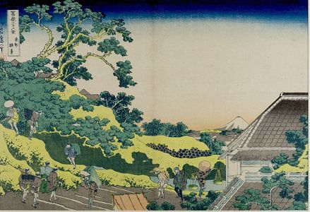 葛飾北斎: Surugadai in Edo (Tôto Sundai), from the series Thirty-Six Views of Mount Fuji (Fugaku sanjûrokkei), Late Edo period, circa 1829-1833 - ハーバード大学