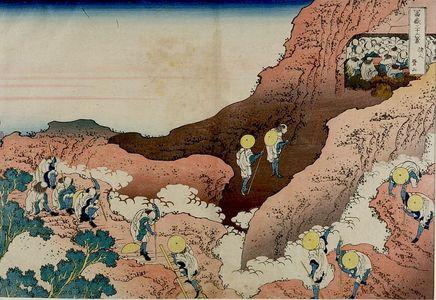 Katsushika Hokusai: Groups of Mountain Climbers (Shojin tozan) at the Summit of Mount Fuji, from the series Thirty-Six Views of Mount Fuji (Fugaku sanjûrokkei), Late Edo period, circa 1829-1833 - Harvard Art Museum