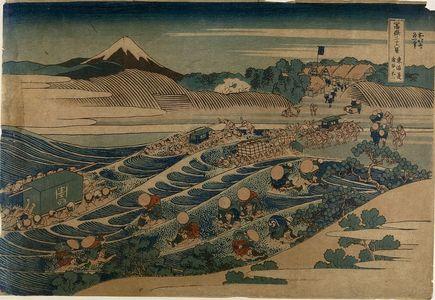 Katsushika Hokusai: Fuji from Kanaya on the Tôkaidô (Tôkaidô Kanaya no Fuji), from the series Thirty-Six Views of Mount Fuji (Fugaku sanjûrokkei) - Harvard Art Museum