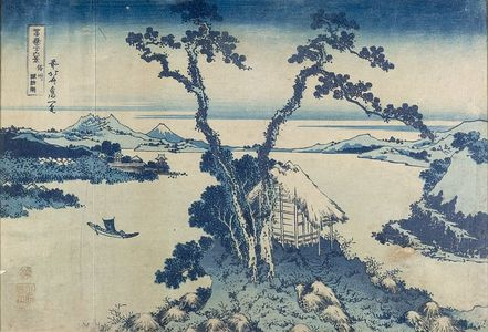 葛飾北斎: Lake Suwa in Shinano Province (Shinshû Suwa-ko), from the series Thirty-Six Views of Mount Fuji (Fugaku sanjûrokkei), Late Edo period, circa 1829-1833 - ハーバード大学