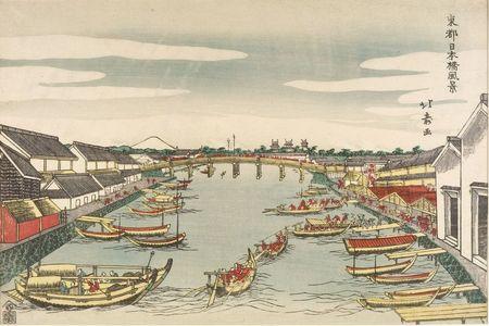 Shotei Hokuju: VIEW OF NIHON BRIDGE IN YEDO - Harvard Art Museum