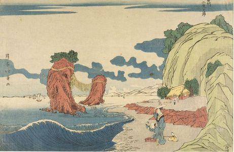 Shotei Hokuju: THE MAN AND WIFE ROCKS AT FUTAMI GA URA - Harvard Art Museum