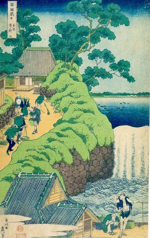 葛飾北斎: FAMOUS WATERFALLS FROM THE VAROUS PROVINCES.