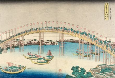 Katsushika Hokusai: FAMOUS BRIDGES IN VARIOUS PROVINCES - Harvard Art Museum
