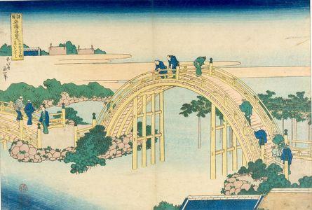 葛飾北斎: FAMOUS BRIDGES FROM VARIOUS PROVINCES,