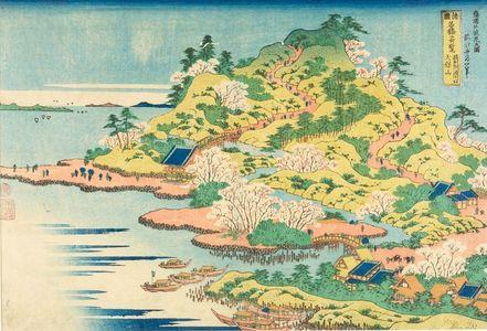 Katsushika Hokusai: FAMOUS BRIDGES IN VAROUS PROVINCES, SEESHU AJIKAWA GUCHI TEMPOZAN-OSAKA - Harvard Art Museum