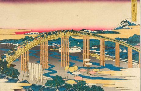 葛飾北斎: FAMOUS BRIDGES IN VAROUS PROVINCES,