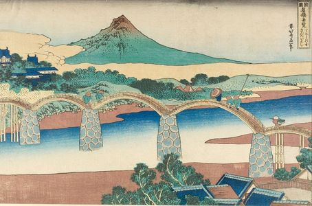 Katsushika Hokusai: FAMOUS BRIGES FROM VARIUS PROVINCES,