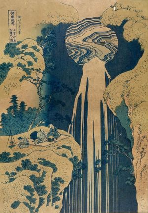 Katsushika Hokusai: The Amida Waterfall - Harvard Art Museum
