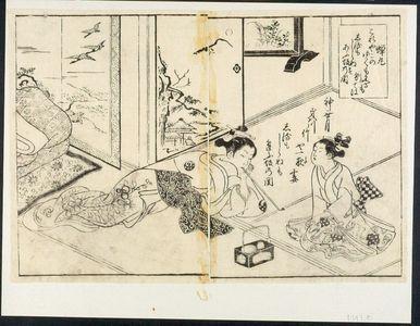 Ishikawa Toyonobu: GIRL SMOKING - Harvard Art Museum