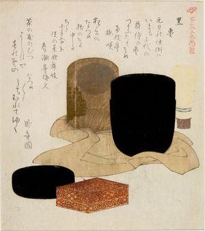 窪俊満: Black Tea Caddy (Kuro natsume), from the series Five Colors of Tea Utensils (Chaki goshiki shose), with poems by Shinryuen and associates, Edo period, circa 1817-1819 - ハーバード大学