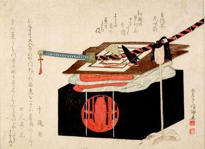 窪俊満: Kabuki props for Actor Ichikawa Danjûrô's Shibaraku Performance, with poems by Jitokuan Hanasaki-ô, Senshûsan and Hajintei Hikaru (d. 1796), Edo period, circa 1796 - ハーバード大学