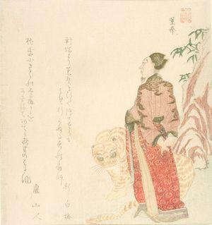 窪俊満: Tôkyo(?) and Tiger, from the series Immortals in the Moon (Ressen Asakusa-gawa gessenzu), with poems by Kanhakubei and an associate, Edo period, circa 1809-1811 (mid Bunka) - ハーバード大学