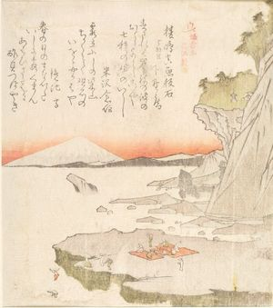 窪俊満: Cutting Board Rock at Enoshima (Enoshima Manaitaishi), from the series Chronicles of Kamakura (Kamakura shi), with poems by Kozukean and associates, Edo period, circa 1813 - ハーバード大学