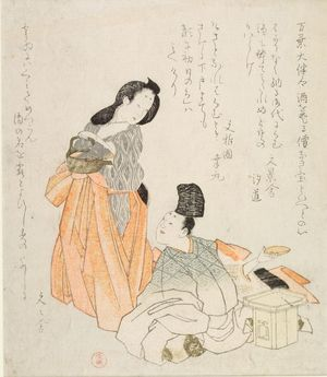 窪俊満: Court Lady Serving Sake to Otomo no Yakamochi (717?-785), with poems by Bunkeisha Shiomichi, Bungaen Yukimaru and Bunbunsha, Edo period, circa early 19th century - ハーバード大学