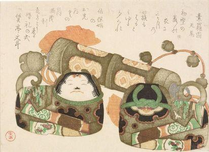 窪俊満: Wedding Dolls, with poem by Suraien Tenma, Edo period, circa early 19th century - ハーバード大学