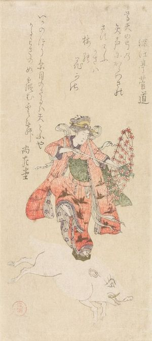 窪俊満: Mitate Marishiten Dancing on Boar, with poems by Fukaetei Sugamichi and Shôsado (Shunman), Edo period, dated 1803 (Kyôwa 3, Year of the Boar) - ハーバード大学