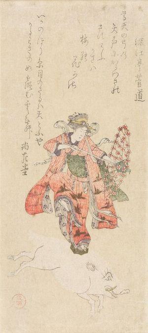 Kubo Shunman: Mitate Marishiten Dancing on Boar, with poems by Fukaetei Sugamichi and Shôsado (Shunman), Edo period, dated 1803 (Kyôwa 3, Year of the Boar) - Harvard Art Museum