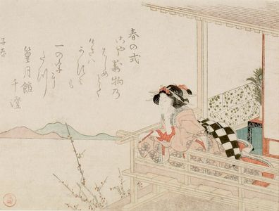 窪俊満: Pensive Woman on Verandah, with poem by Kogetsukan Chizume, Edo period, probably 1804 (Bunka 1) - ハーバード大学