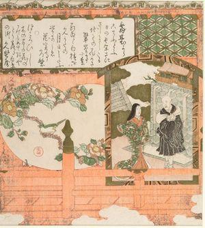 窪俊満: Votive Paintings (Emadô) of Camellias and Court Lady and Monk at Kiyomizu-dera, from the series of Seven for the Hisakataya Club (Hisakataya shichiban no uchi), with various poems, Edo period, circa 1814-1819 - ハーバード大学