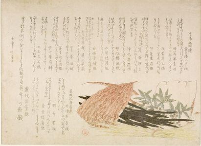 窪俊満: Still Life of Konbu Seaweed(?) and Nandina (Nanten) Wrapped in Bamboo Leaves, with various poems, Edo period, dated 1812 (Bunka 9) - ハーバード大学