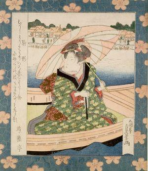 Utagawa Sadakage: Komogata, Girl in Boat - ハーバード大学
